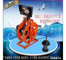 SW-2288 水下钓鱼器视频检测仪  可拍照 录像 防水摄像机 水下机器人