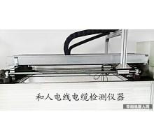 电缆检测仪器 电线电缆试验机测试设备 上海生产