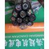 聚氨酯电缆  高品质木工机械 机床加工设备电线电缆厂家直销