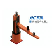 华数 HSR-HC415/冲压搬运机器人