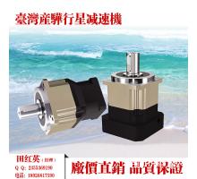 台湾产骅 AB142-40-S2-P2 AGV小车减速机