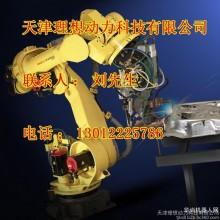 石家庄igmmotoman点焊机器人基本操作生产线,松下焊接机器人维修