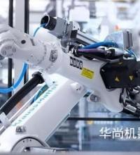辛国斌:2017年我国机器人产业规模将达62.8亿美元