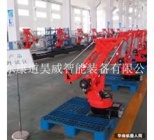 工业搬运机械手 工业搬运码垛机器人 化肥厂机器人码垛