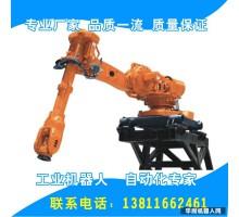 码垛机器人  工业机器人 六轴机器人 机械手 机械臂专业厂家  新晨恒宇