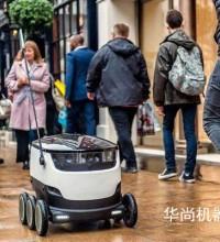 2017年智能制造世界巡礼之美国篇(机器人篇)