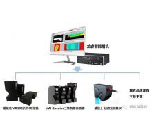 龙睿智能相机3.1版本发布,新增3D检测与深度学习检测功能