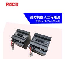 24V/25Ah磷酸铁电池 机器人锂电池 AGV锂电池
